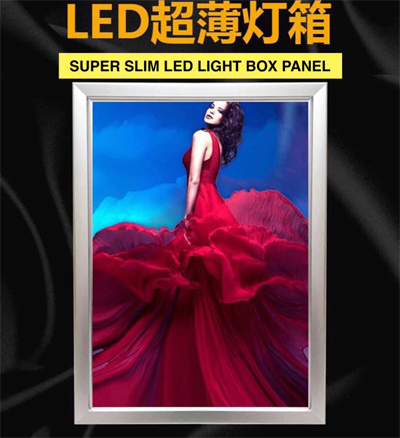 LED Light box, led light box display, cheap led light box, lightbox, outdoor light box, indoor light box