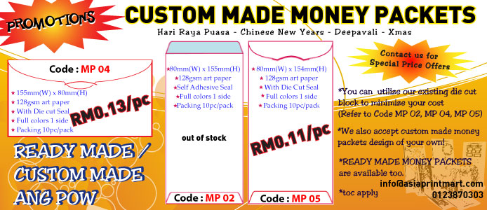 Money Packets Printing Promotions | Print Money Packets | Print Raya Packets | Ang Pow Printing | Printing Ang Pow | Money Packets Supplier | Ang Pow Supplier | PRint cheapest money packet | Cheap Ang Pow Printing